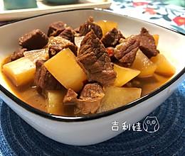 萝卜烧牛肉的做法