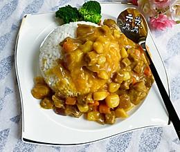 咖喱牛肉饭,让你元气满满一整天!的做法