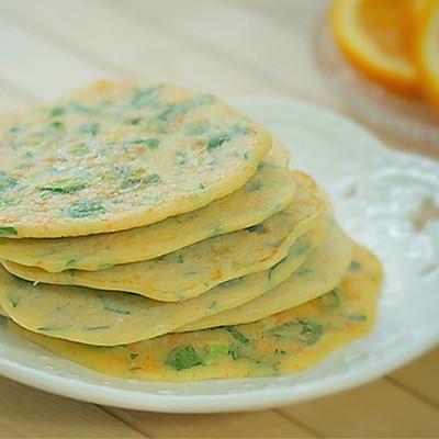 橙香三文鱼蔬菜饼