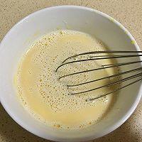 日式豆乳盒子蛋糕的做法图解17