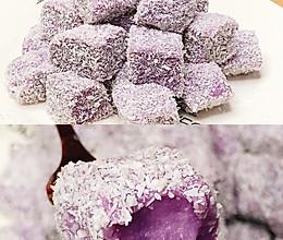 Q弹嫩滑!!超级好吃的紫薯牛奶小方的做法