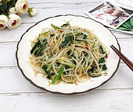 美味家常菜-韭菜炒豆芽的做法