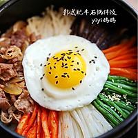 韩式肥牛石锅拌饭的做法图解9