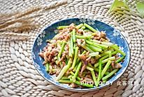 蒜苔炒肉丝的做法