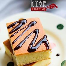 【棉花蛋糕】一款老少皆爱的美味蛋糕