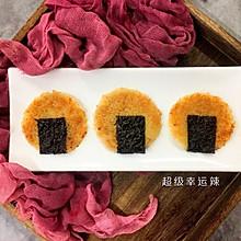 香脆海苔米饼仙贝