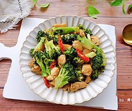#肉食者联盟#西兰花炒鸡胸肉的做法