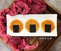 香脆海苔米饼仙贝的做法
