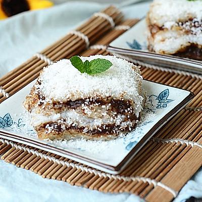 椰蓉豆沙凉糕
