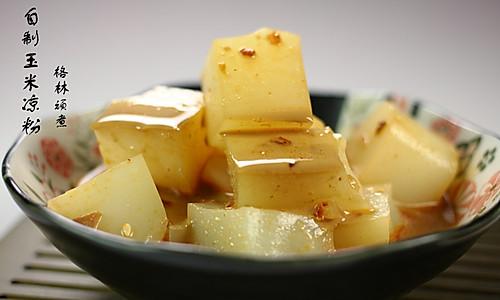自制玉米凉粉的做法