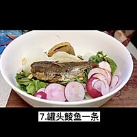 """#美食视频挑战赛#猫叔教你一款""""水萝卜鲮鱼油麦菜沙拉""""的做法图解8"""