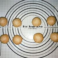 全麦夹心华夫饼(低脂酵母版)的做法图解4