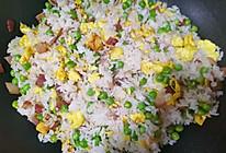 豌豆培根蛋炒饭的做法