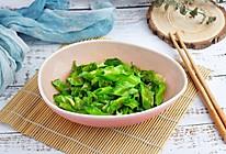#春季减肥,边吃边瘦#清炒龙角豆的做法