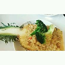 泰式咖喱菠萝饭