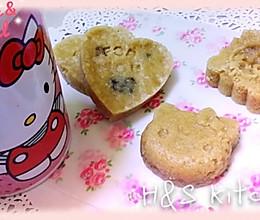 「中式糕点DIY」奶油风味绿豆糕的做法