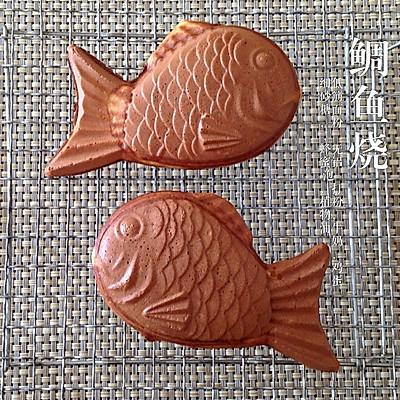 鲷鱼烧(超简易蜜红豆做法)