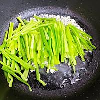 青椒肉丝盖浇饭的做法图解8