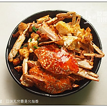 香辣花蟹:回味无穷最是允指香