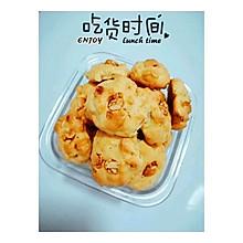 椒盐味花生饼干(无黄油版)