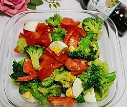 #321沙拉日#减肥甩脂离不开蔬菜沙拉的做法