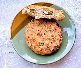 #秋天怎么吃#金枪鱼豆腐饼#麦子厨房美食锅#的做法