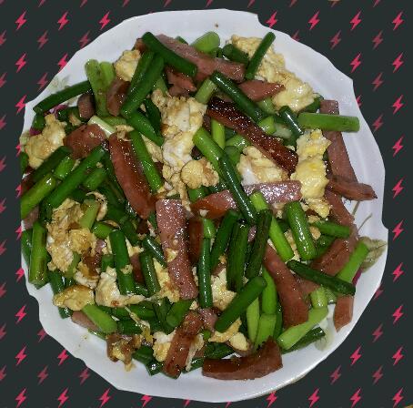 香肠蛋炒蒜苔