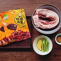 桂花红烧肉的做法图解1