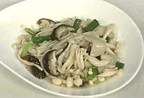 素炒杂菇的做法