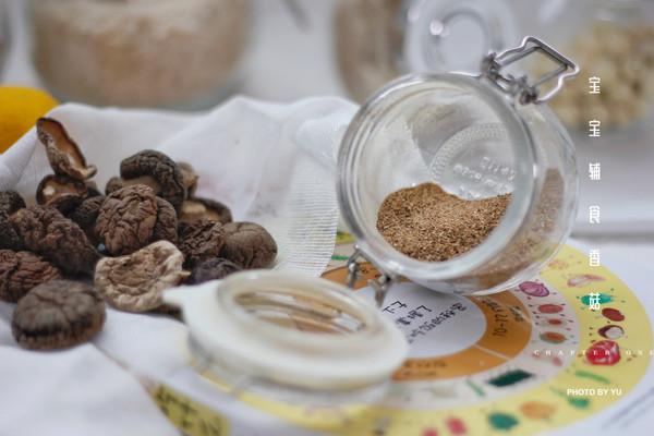 宝宝辅食调味料:香菇粉的做法
