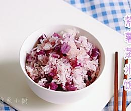高颜值又营养的紫薯蒸米饭的做法