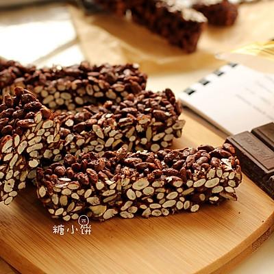 【巧克力脆米坚果棒】简单快手能量棒
