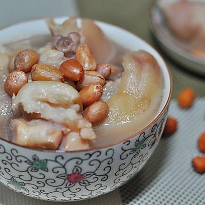 下奶汤系列之花生猪蹄汤