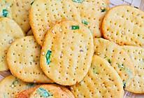 葱香苏打饼干的做法