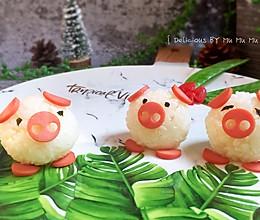 萌猪猪小饭团的做法