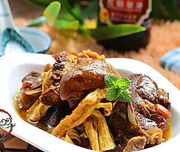 咖喱羊肉焖腐竹#咖喱萌太奇#的做法