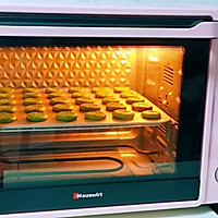 #母亲节,给妈妈做道菜#菠菜小饼干的做法图解12