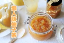 懒人版蜂蜜柚子茶的做法