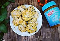 #四季宝蓝小罐#花生芝麻杏仁酥的做法
