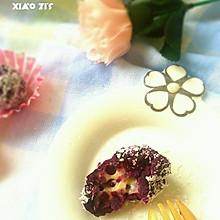 紫薯奶酪球#九阳烘焙剧场#