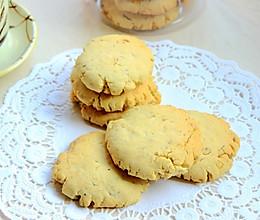 桃酥饼的做法