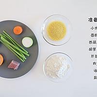 宝宝辅食微课堂 珍珠小米粥的做法图解1