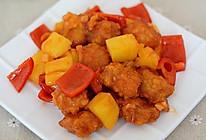 #拉歌蒂尼菜谱#菠萝咕噜肉的做法