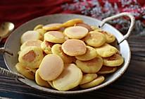 玉米面松饼的做法