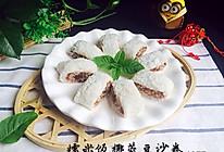 糯米饭版【椰蓉豆沙卷】的做法