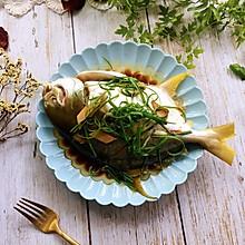 #秋天怎么吃#清蒸金鲳鱼