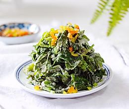 #520,美食撩动TA的心!#芹菜叶麦饭的做法