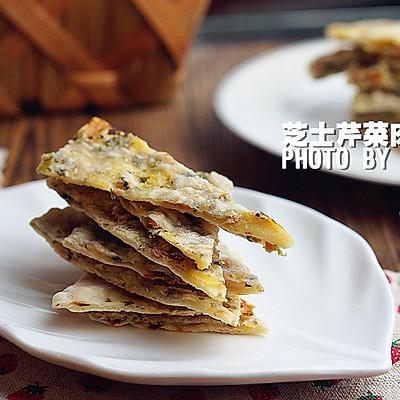 芝士芹菜肉饼