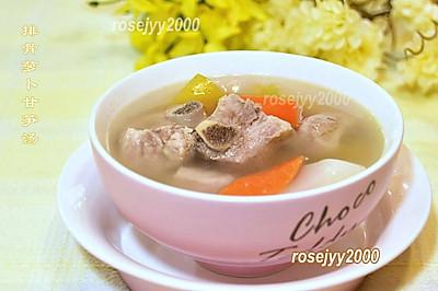 排骨萝卜汤