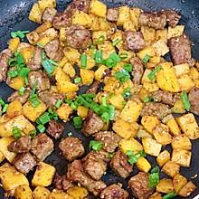 孜然土豆牛肉粒
